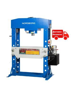 Пресс электрогидравлический, усилие 150 т. Nordberg N36150E